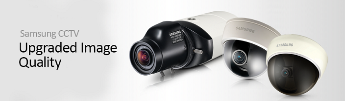 SAMSUNG-CCTV-UAE